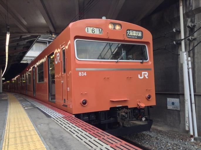 103系_834_天王寺駅