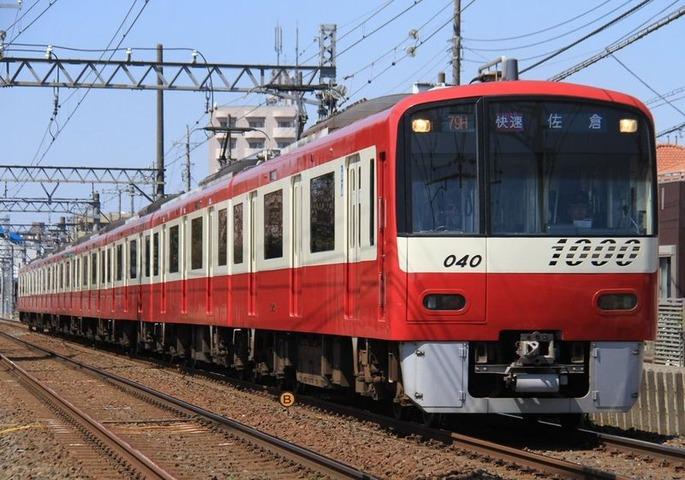 Keikyu_N1000_Series_1033F_Rapid_Sakura_20190413