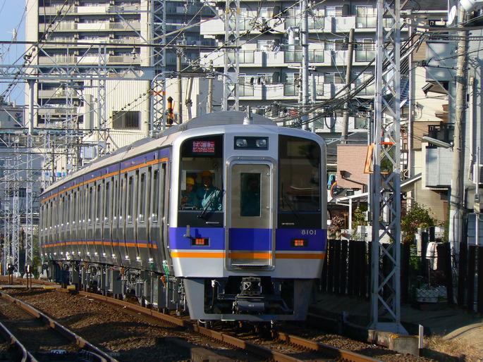 Nankai8000_1