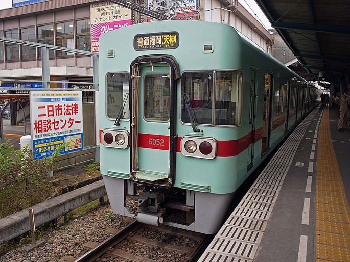 Nishitetsu_Futsukaichi_station_,_西鉄_二日市駅_-_panoramio_(1)