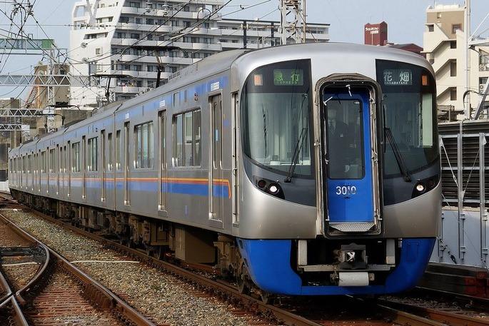 1280px-Nishi-Nippon_Railroad_-_Series_3000_-_01