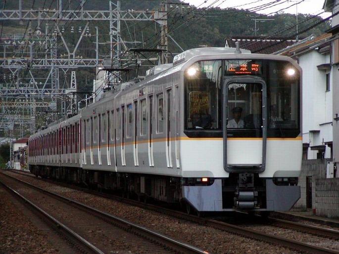 Kintetsu_Series_9020_Osaka