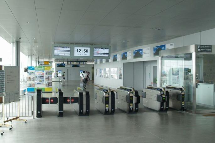 Hitachi-Sta-Gate