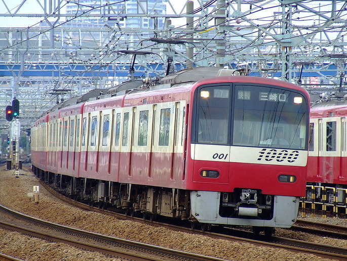 1024px-Keikyun1000-kzb-kzh
