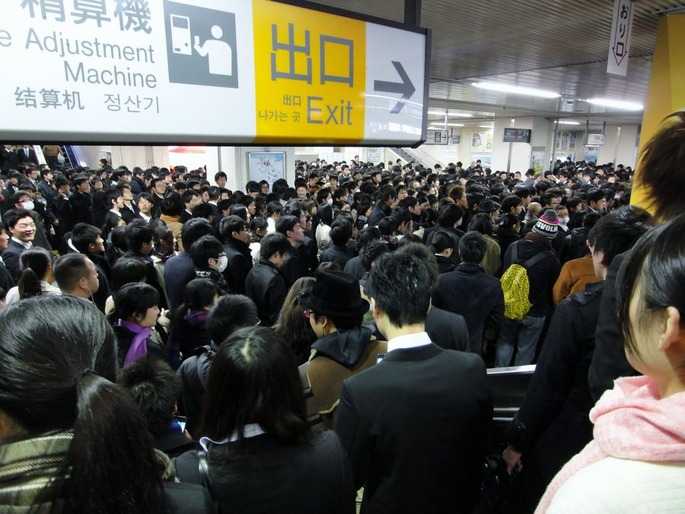 Kaihin-Makuhari_Station_001