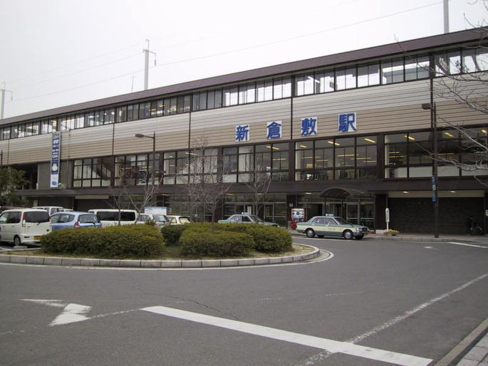 Shin-kurashiki-1