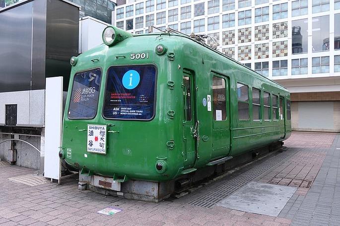 800px-Type5000_Aogaeru