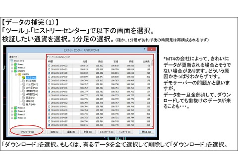 Microsoft PowerPoint - 使い方-015