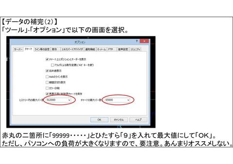 Microsoft PowerPoint - 使い方-016