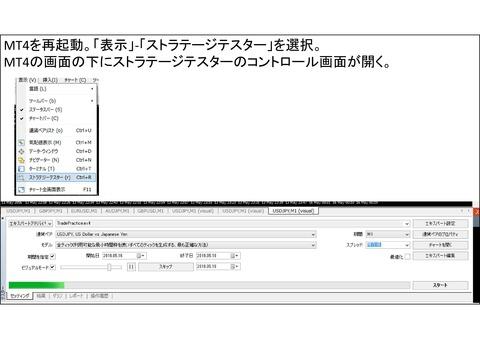 Microsoft PowerPoint - 使い方-006