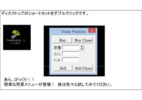 Microsoft PowerPoint - 使い方-011