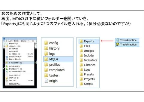 Microsoft PowerPoint - 使い方-005