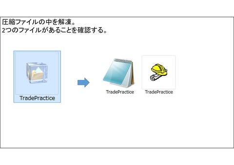 Microsoft PowerPoint - 使い方-002
