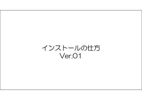 Microsoft PowerPoint - 使い方-001