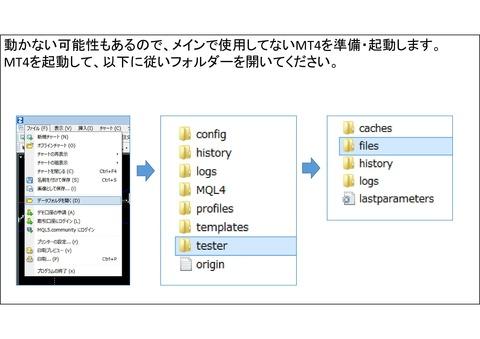 Microsoft PowerPoint - 使い方-003