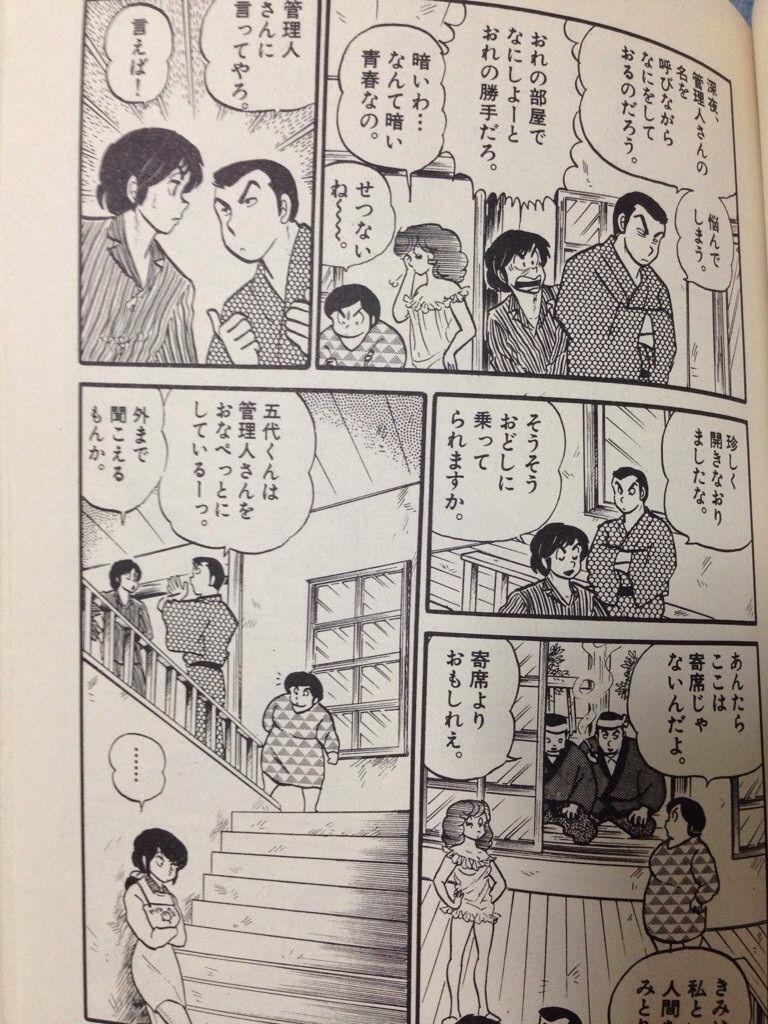 http://livedoor.blogimg.jp/cork6150-jrog/imgs/a/e/ae169bf0.jpg