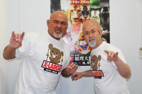 ビーストバトルショー 武藤敬司&神奈月-16