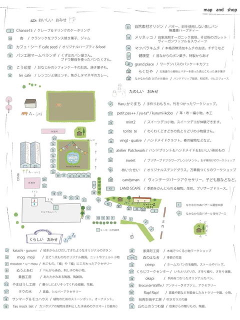 nakanaka480.jpg