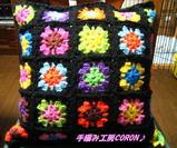 cushion12-12