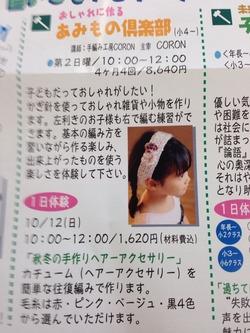 2014-10-01-10-00-40