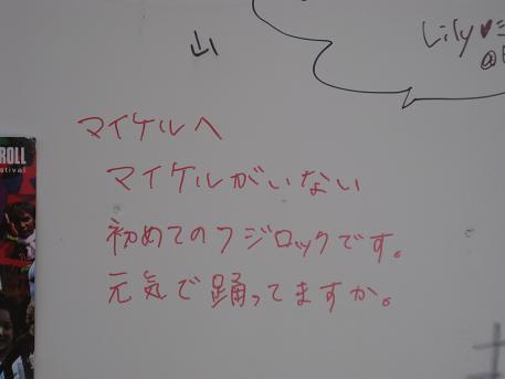 9e8bc04a.jpg