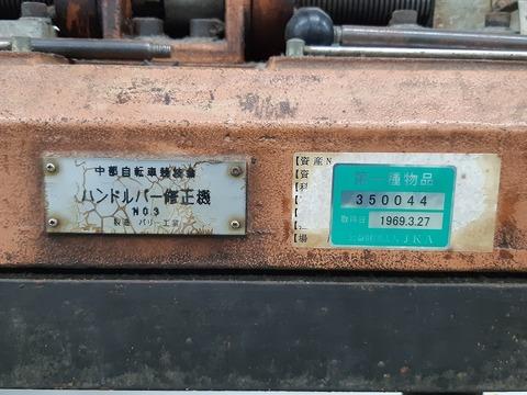 s-20201101_131653