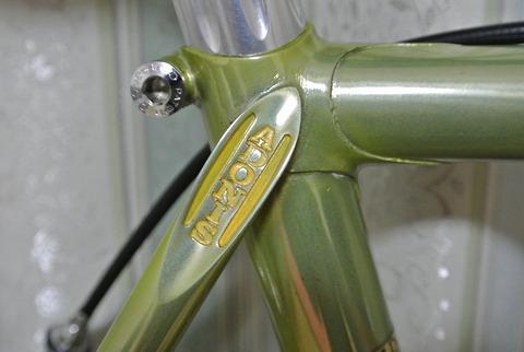 s-DSC_1050