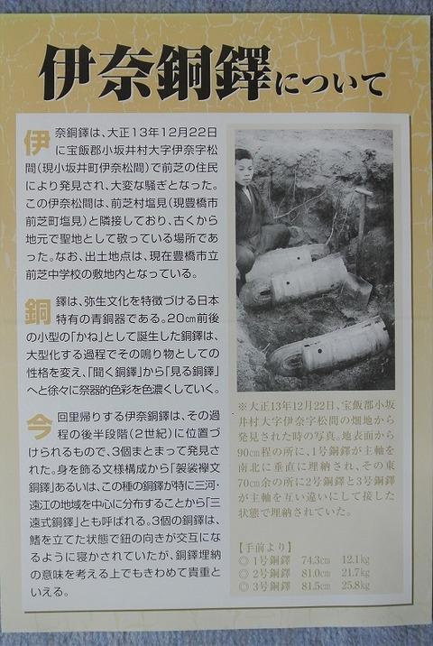 s-DSC_1994 (2)