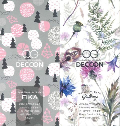 decoon2018_a