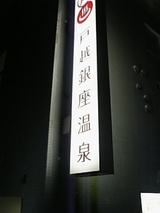 051ba022.jpg