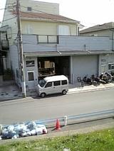 5ab1129c.jpg