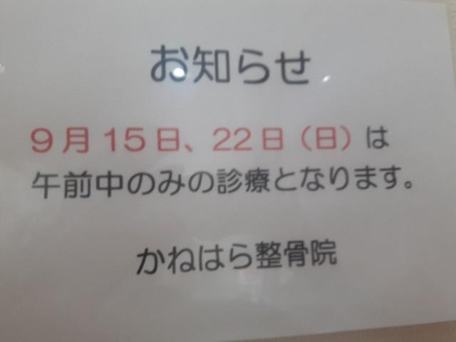 20190909_160017