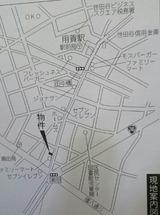 7f0fc3f7.jpg