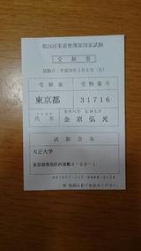 8ac9472d.jpg