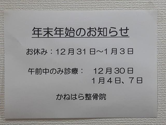 20181210_171345