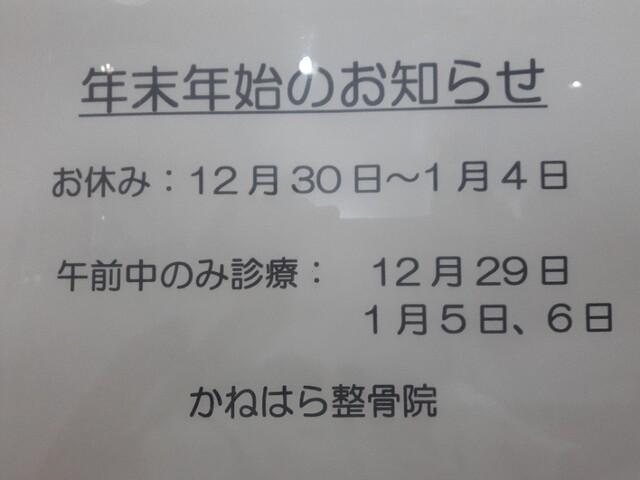 20191215_163049
