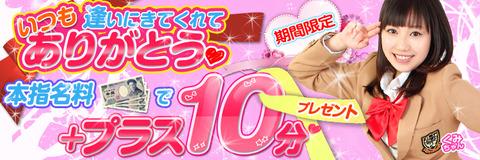 1332388738RFIC_honshi_arigatou