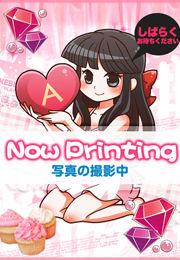 now_printing180x260