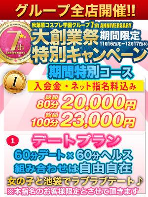 修正_くちゅくちゅ_300-400_7th