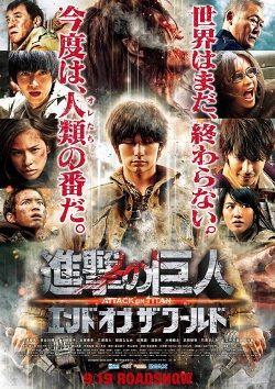 wpid-shingeki2_thumb_sahikae3