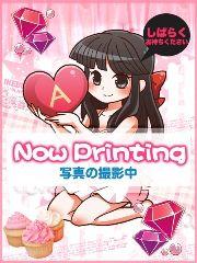 now_printing180x240