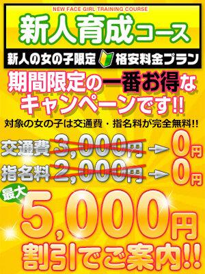 91_■秋コス本店_300-400