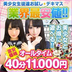 20170131_40分11000円_640-640