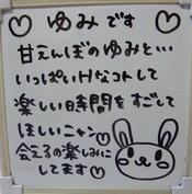 http://livedoor.blogimg.jp/cos_gakuen/imgs/a/3/a3e125f7.jpg