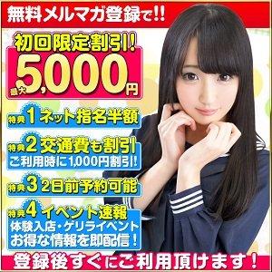 秋コス-640_640
