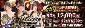 salute_968-323