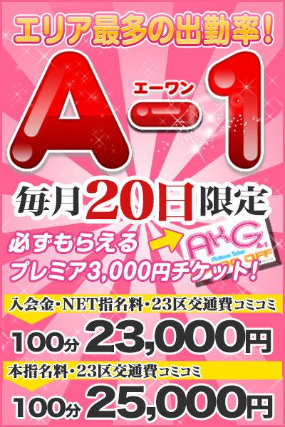 400-600-ピンク