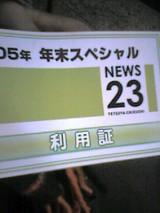 5eb1dea7.jpg