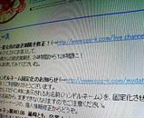 200503021837.jpg