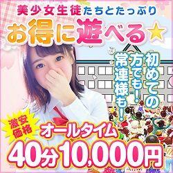 40分コース_640-640